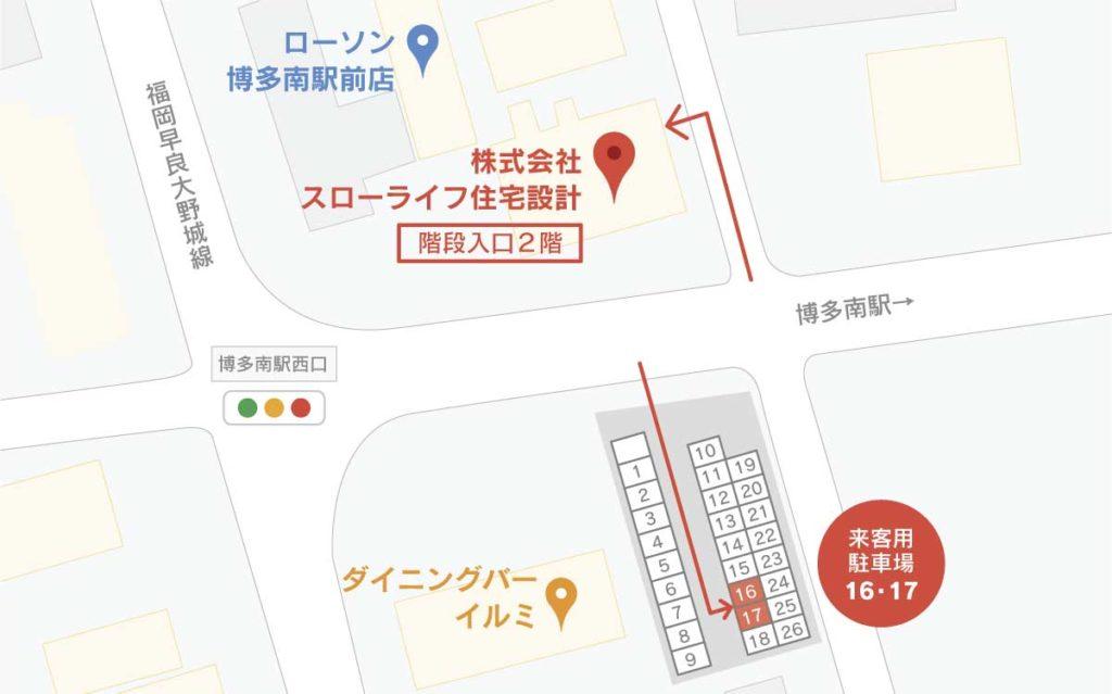 来客用駐車場地図